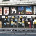 Ancien cinéma le Select Studios à Orleans - www.salles-cinema.com