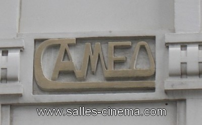 Cinéma Caméo Bruxelles
