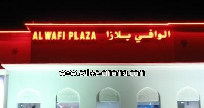 Cinéma Al-Wafi Plaza à Sur
