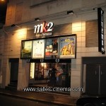 Cinéma MK2 Parnasse à Paris