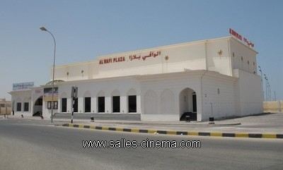 Cinma Al-Wafi Plaza  Sur