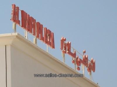 Cinéma Al-Wafi Plaza à Sur: enseigne du cinéma