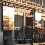 Cinéma UGC George-V à Paris: façade des cinémas.