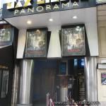 Cinéma Max Linder Panorama à Paris