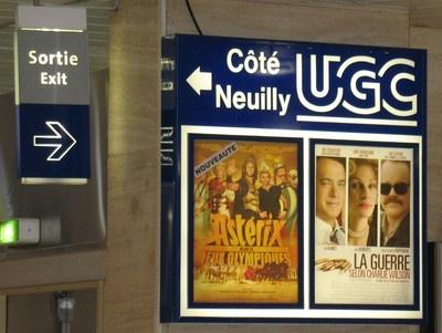 Cinéma UGC Maillot à Paris