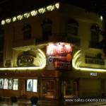 Cinéma art et essai Le Victoria à Aix-les-Bains en Savoie: façade du cinéma.