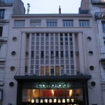 Cinéma Comoedia à Lyon: cinéma d'art et essai. Façade du cinéma datant des années 1940.