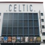 Cinéma Celtic à Brest (Finistère): cinéma de huit salles: façade et enseigne du cinéma (style années 1950)