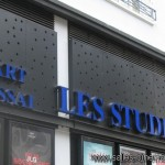 Cinma Les Studios  Brest: faade du cinma Art et Essai
