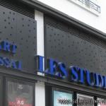 Cinéma Les Studios à Brest: façade du cinéma Art et Essai