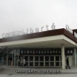 Multiplexe Ciné Liberté à Brest (Finistère): 15 salles de cinéma - www.salles-cinema.com
