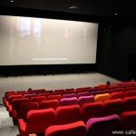 Salle du cinéma Véo à Muret