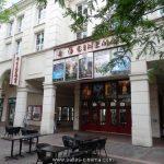 Cinéma C2L à Poissy