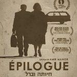 Epilogue, un film de Amir Manor