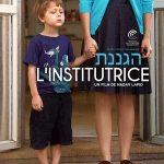 L'Institutrice, un film de Nadav Lapid