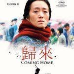Coming home, un film de Zhang Yimou
