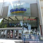 Cinéville à Laval en Mayenne
